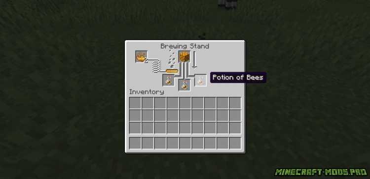 скриншот фото Мод Медовое Зелье