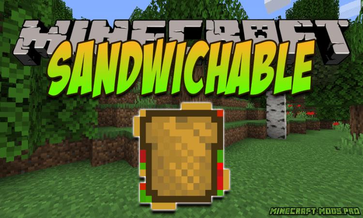 Мод Новая Еда, Бутерброды