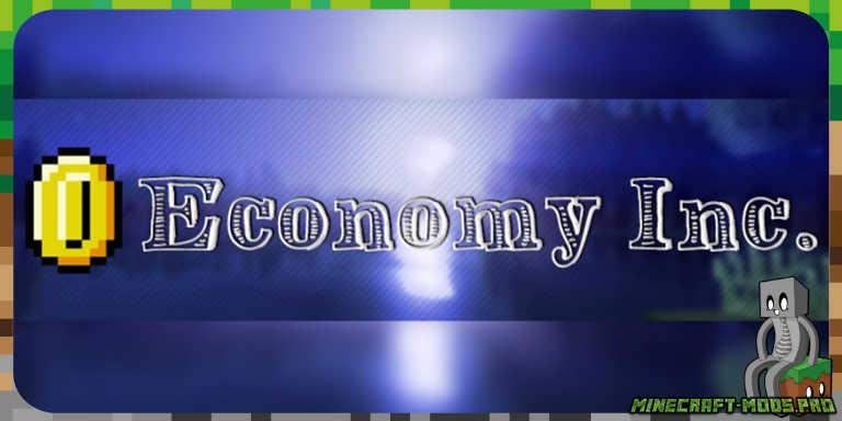 Мод Economy Inc. Деньги, Банкоматы