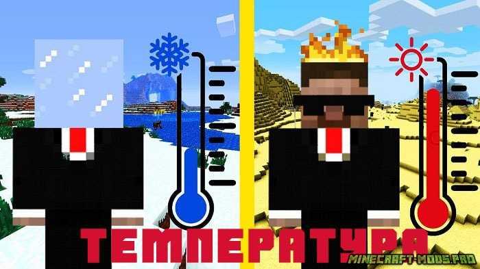 фото Скачать Minecraft 1.17 java edition