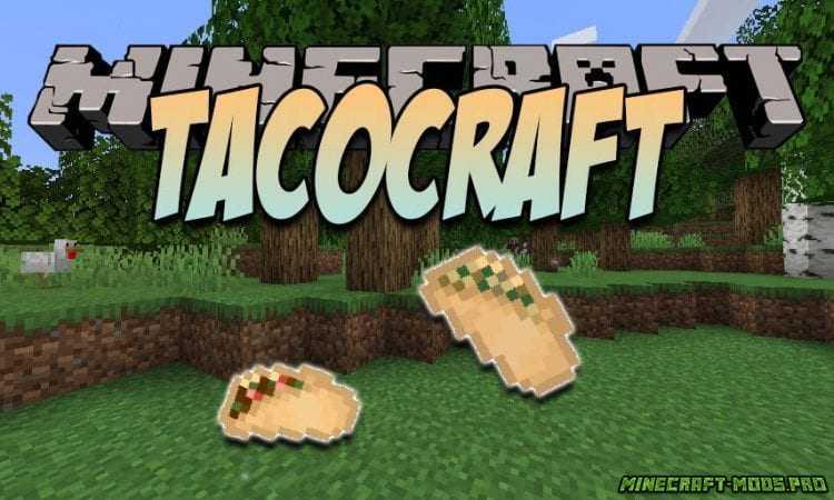 Мод TacoCraft Еда и Предметы для Готовки
