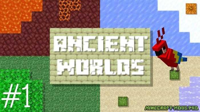 Карта Головоломка Древние миры