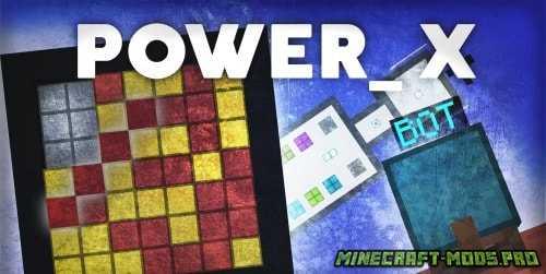 Карта Мини Игра Power X