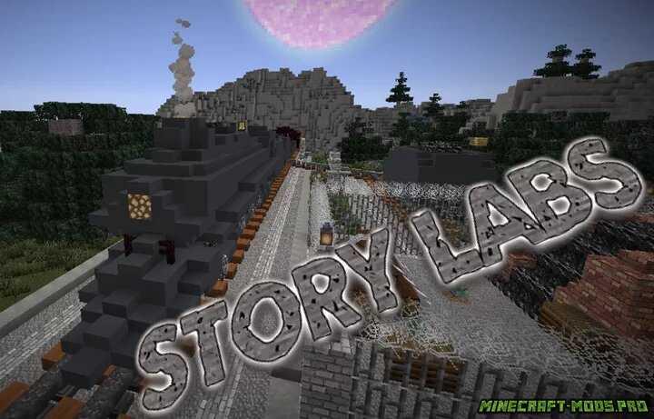 Карта вирус - StoryLabs
