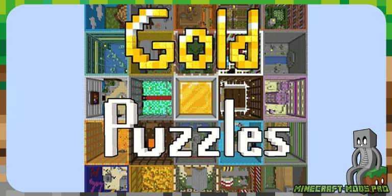 Карта Gold Puzzles