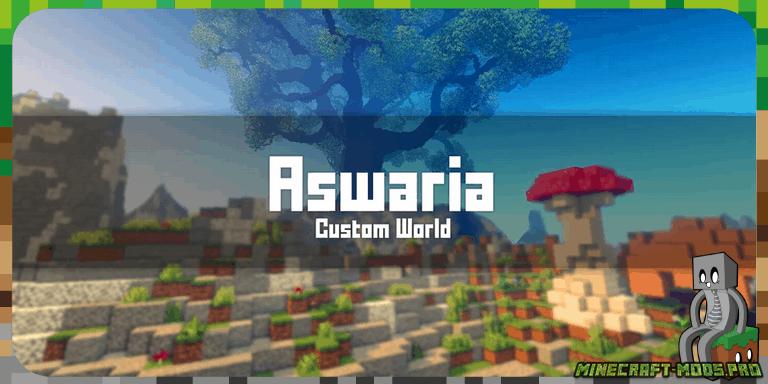 Карта выживание Асвария