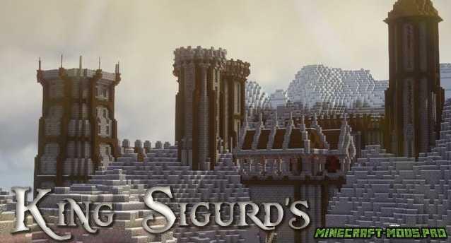 Карта приключение Замок короля Сигурда