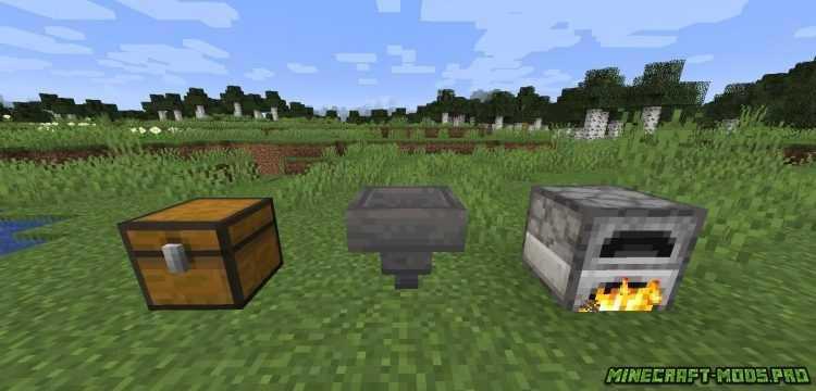 Мод Быстрый поиск предметов скриншот