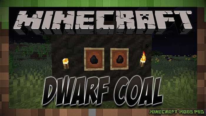 Мод Dwarf Coal 2 Новых Угля