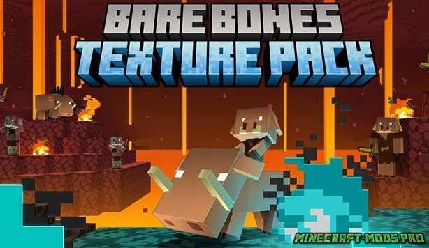 Сборка текстур Bare Bones