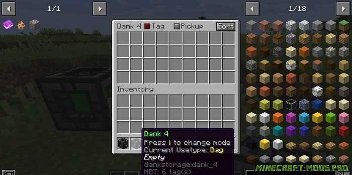 Мод Dank Storage Хранение Вещей скриншот