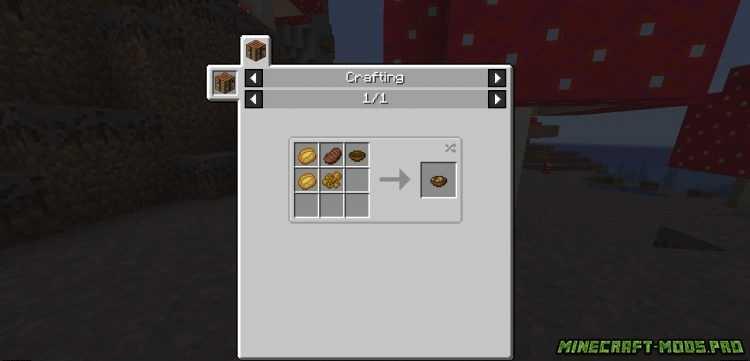 скриншот фото Мод Модифицированные грибы