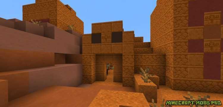 Мод Repurposed Structures (новые реликвии) скриншот
