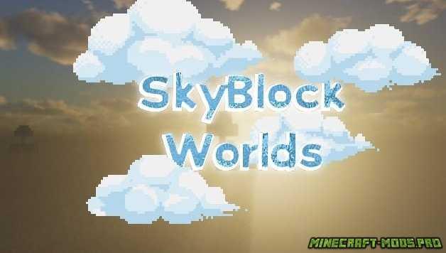 Карта Выживание SkyBlock: Миры