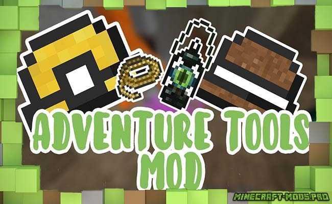 Мод Adventure Tools | Инструменты, Предметы