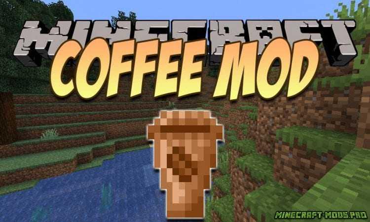 Мод Coffee Кофе
