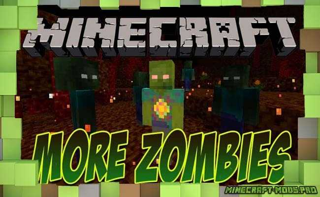 Мод Новые Зомби