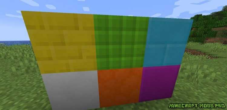 фото Мод Новые Цветные Блоки