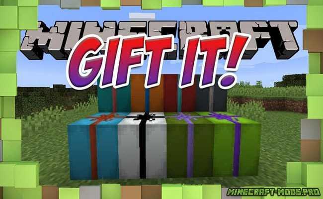 Мод Подарок! Gift It