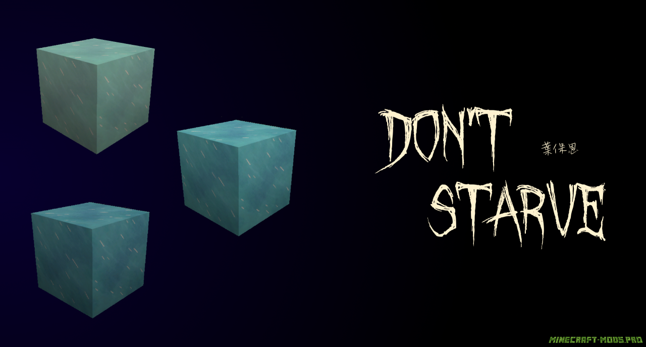 Красивые Текстуры Don't Starve 128х128 скриншот