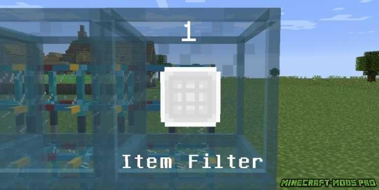 картинка Мод Фильтры предметов