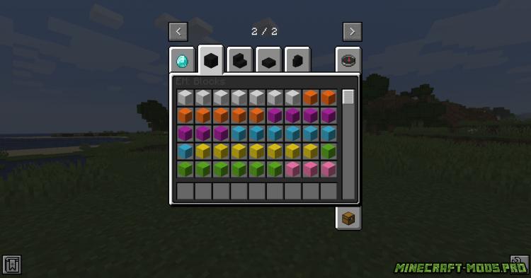 скриншот фото Мод Новые Цветные Блоки
