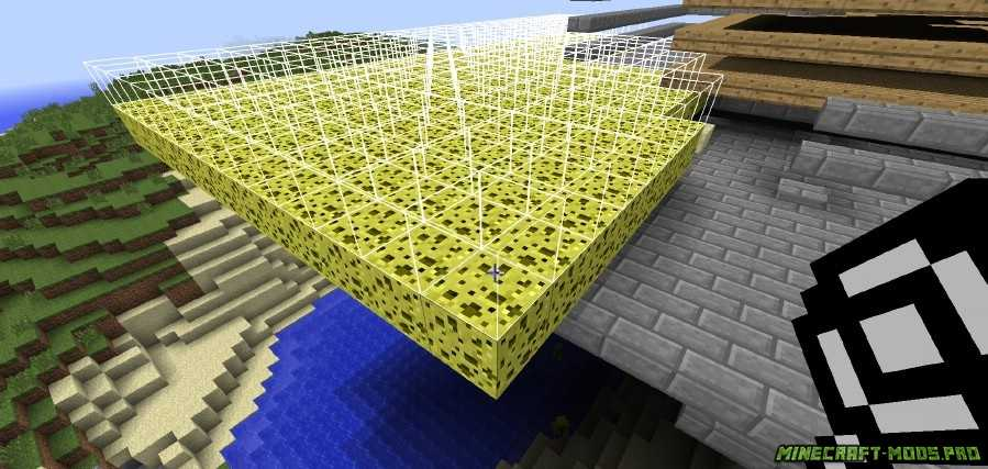Мод Строительный жезл скриншот