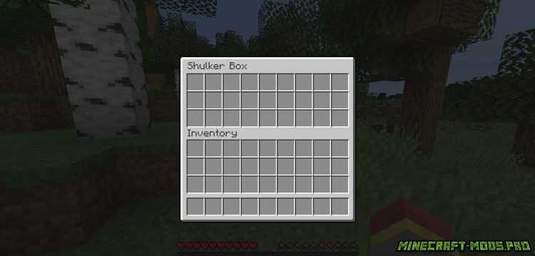 скриншот фото Мод Curious Shulker Boxe