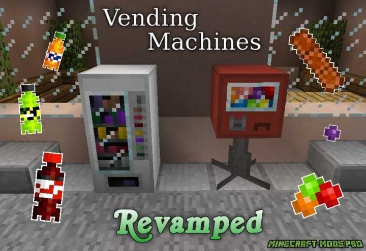 скрин Мод Торговые автоматы