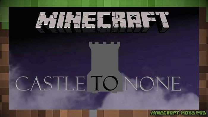 Карта Приключений Castle to None