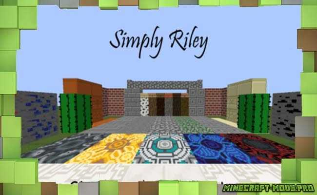Текстуры Simply Riley
