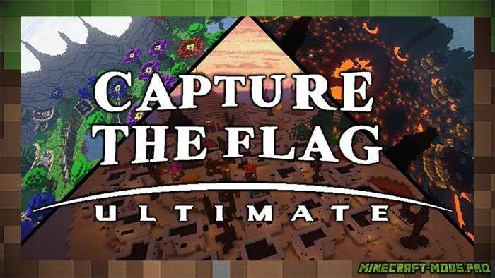 PvP карта Capture The Flag - Ultimate