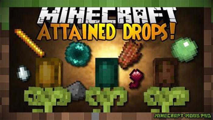 Мод Attained Drops
