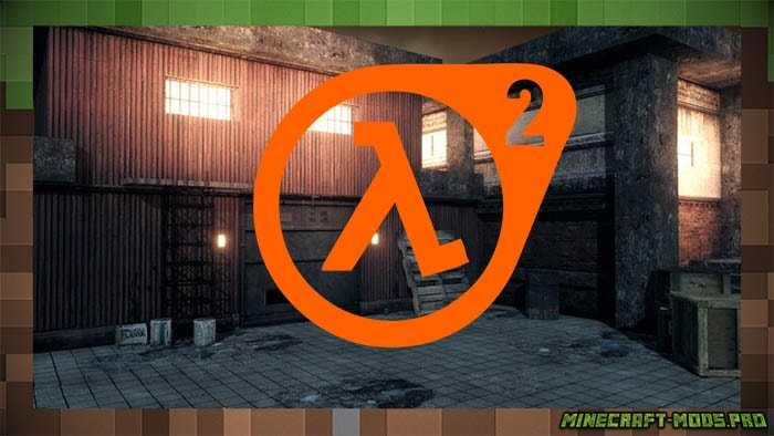 Текстуры Half-Life 2 х128