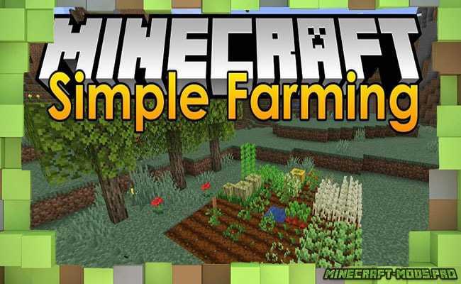 Мод Simple Farming - Алкоголь