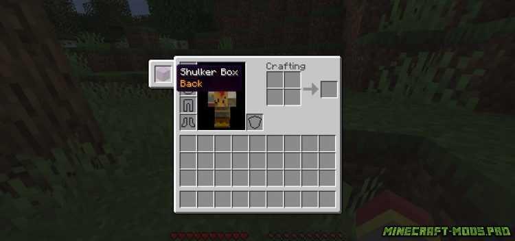 скрин Мод Curious Shulker Boxe