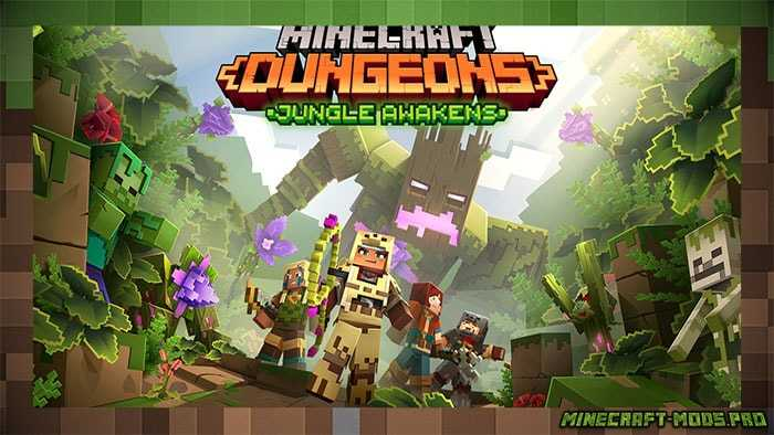 Minecraft Dungeons скачать