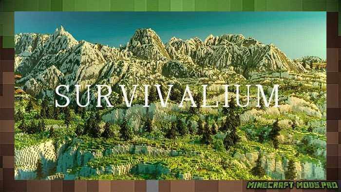 Карта Выживание Survivalium 10кх10к