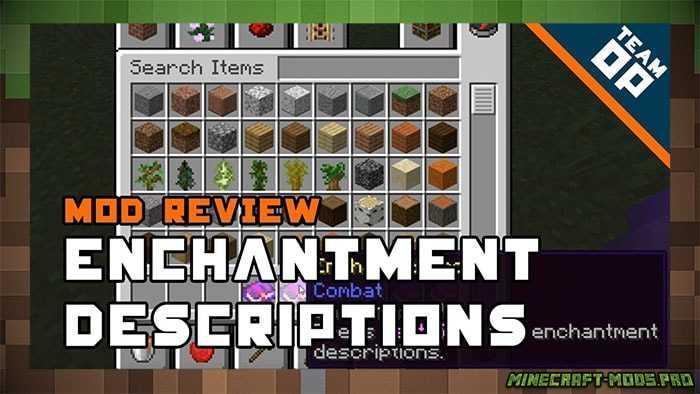 МодEnchantment Descriptions