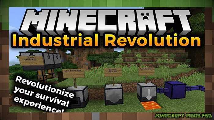 Мод Industrial Revolution