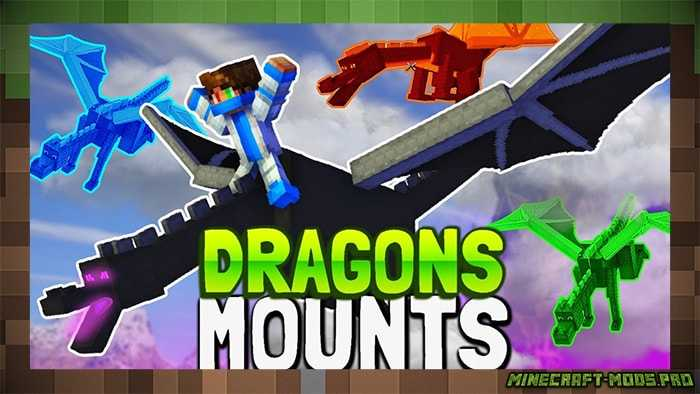 Мод Dragon Mounts Legacy