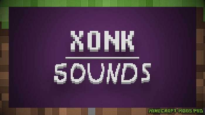 Текстуры Xonk Sounds