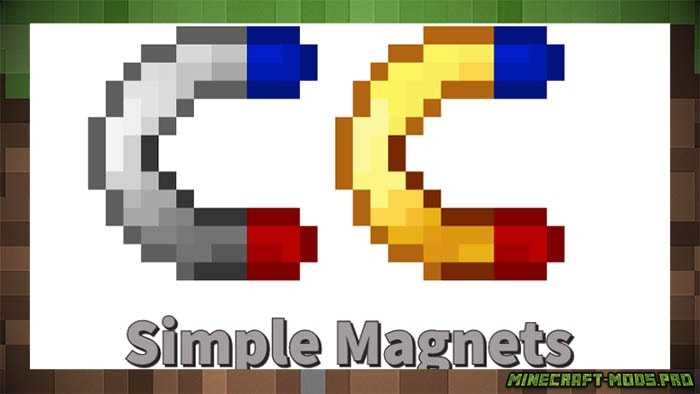 Мод Simple Magnets