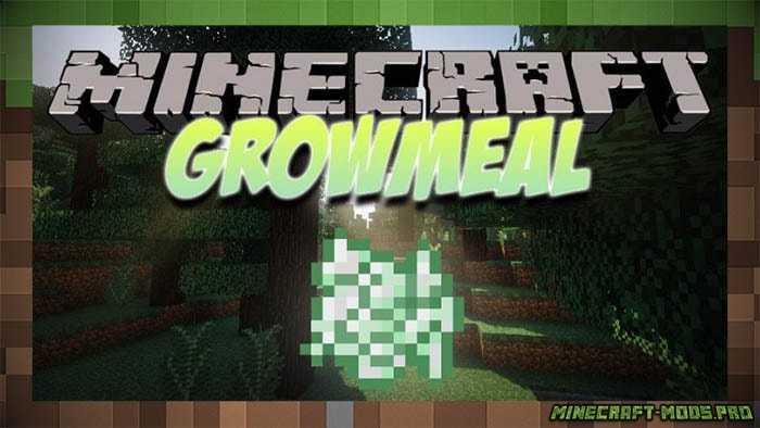 Мод [SBM] Growmeal