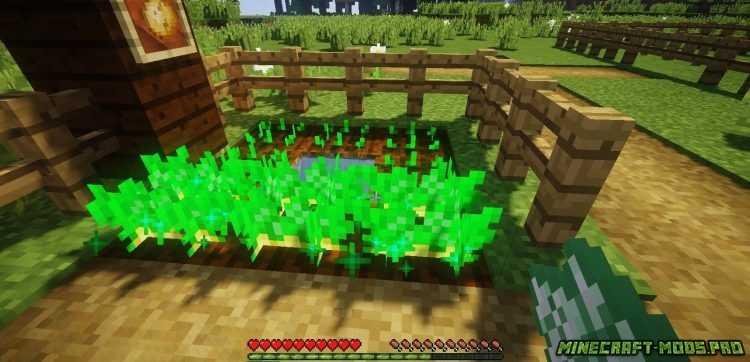 Мод [SBM] Growmeal скриншот