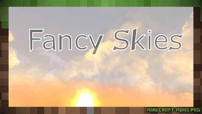Сборка текстур неба Fancy Skies