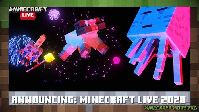 Анонс Minecraft Live 2020