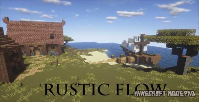 Текстуры Rustic Flow