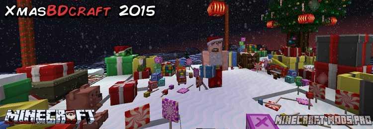 скриншот фото Текстуры Новый Год