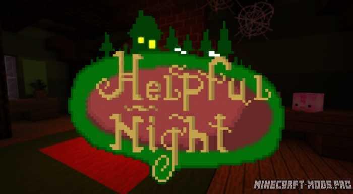 Карта Новогодняя Ночь